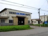 射水工場外観